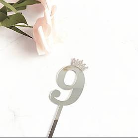 Топпер цифра 9 Серебро. Рамер 6,2 см.