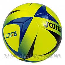 Футзальний м'яч Joma LNFS ÁGUILA F2 400493.061 Розмір 4