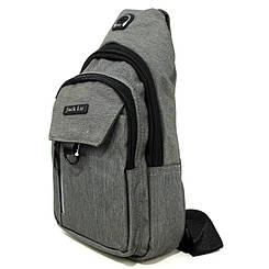 Практична чоловіча сумка-слінг на два відділення з фронтальним кишенею два кольори Розмір: 29х16х6