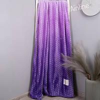 Плед Велюровый омбре градиент фиолетовый Евро 220*240