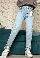 Женские джинсы стрейчевые летние голубые больших размеров р-ры 30-36 арт. 23-142