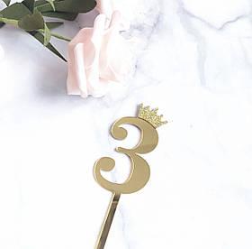 Топпер цифра 3 Золото. Рамер 10,5 см.