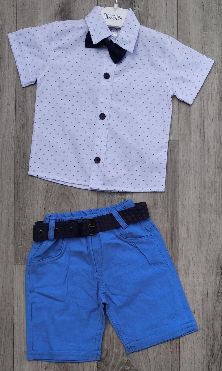 Детский летний костюм 1-3 года для мальчиков Турция оптом