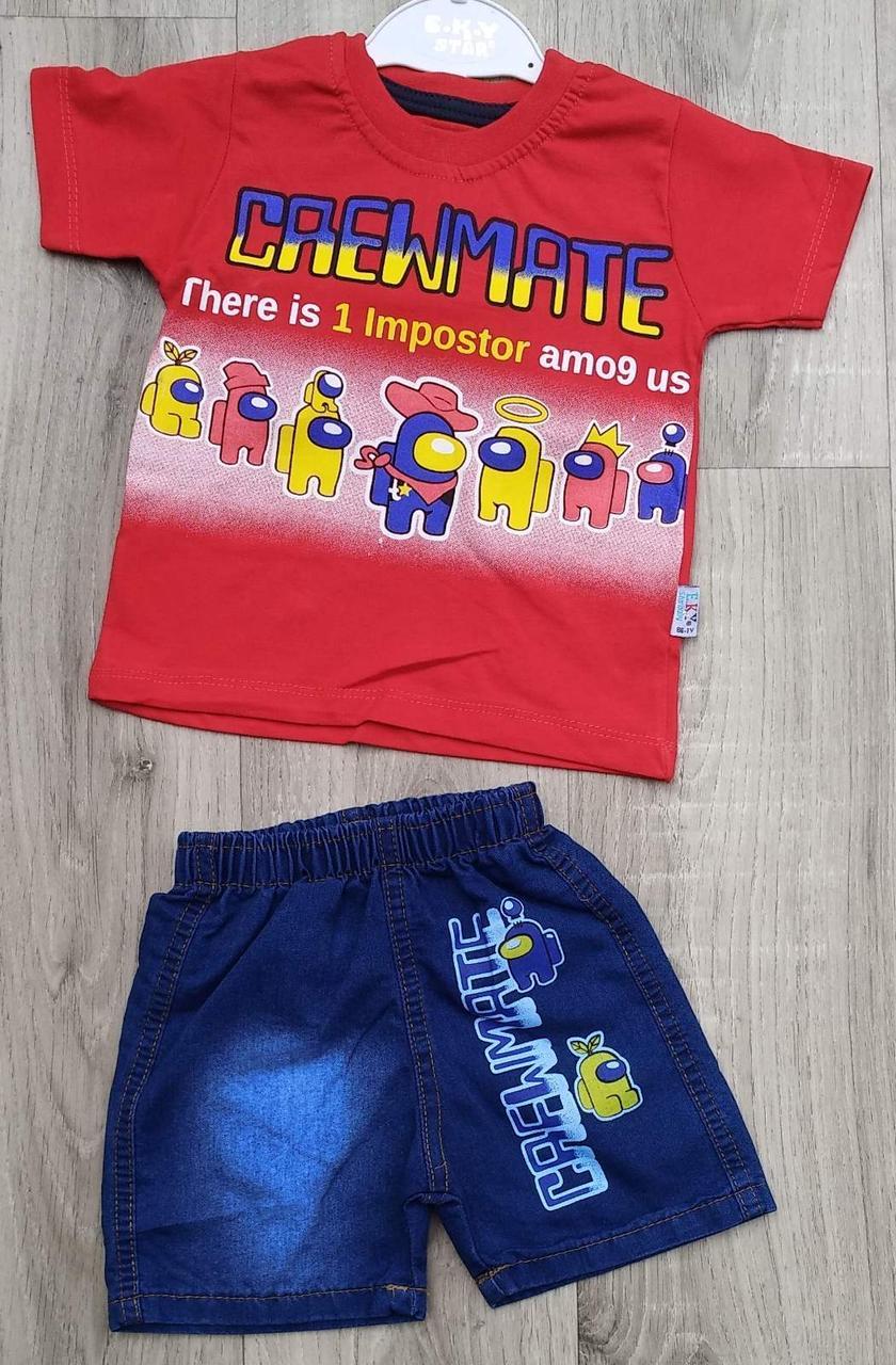 Детский летний костюм 1-4 года для мальчиков Турция оптом