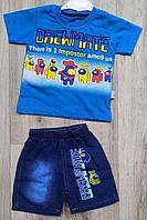 Дитячий костюм 1-4 років для хлопчиків оптом Туреччина