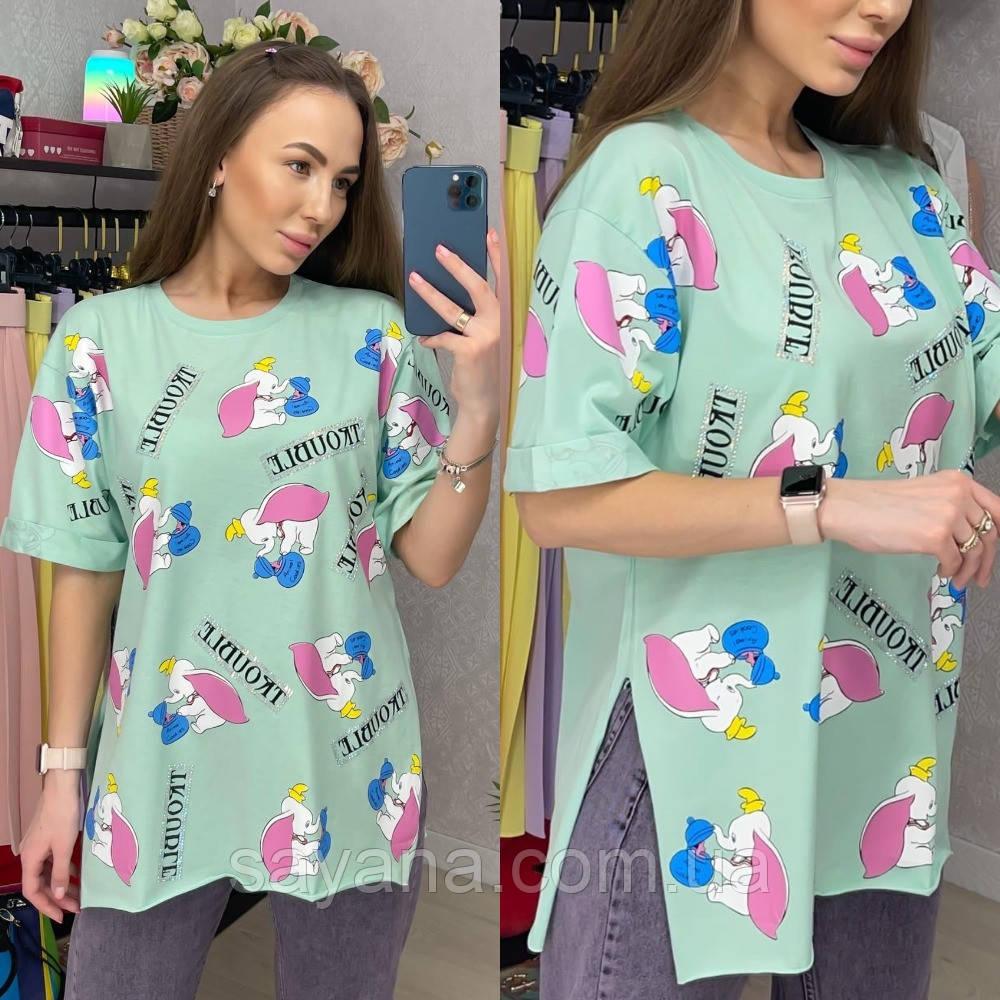Женская удлиненная футболка оверсайз с разрезами и мультяшным принтом Слоник, 4 цвета В-1-0521