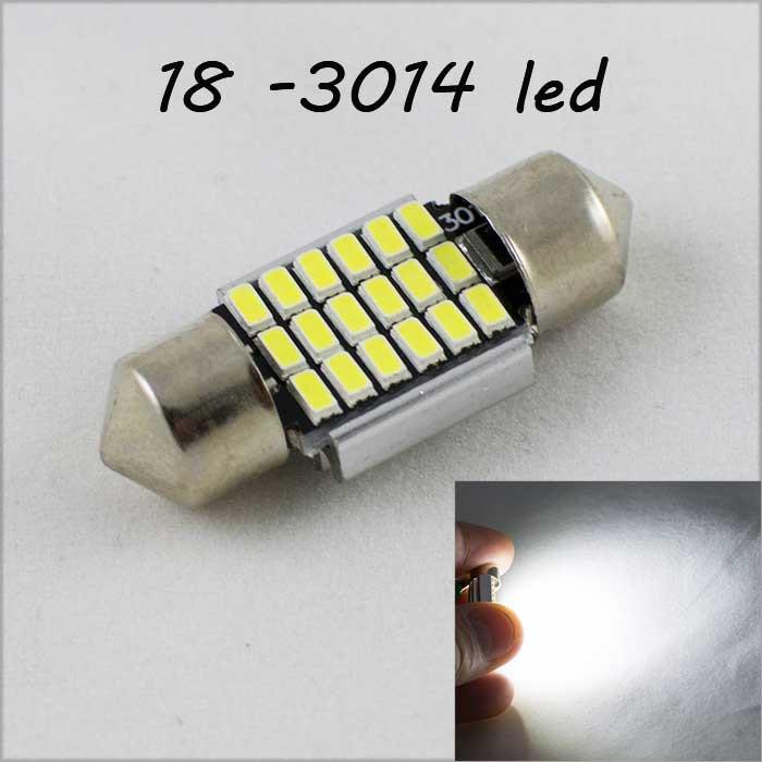 Светодиодная лампа в салон SLS LED со встроенной обманкой бортового компьютера SV8,5(C5W) 31mm 18-3014 Белый