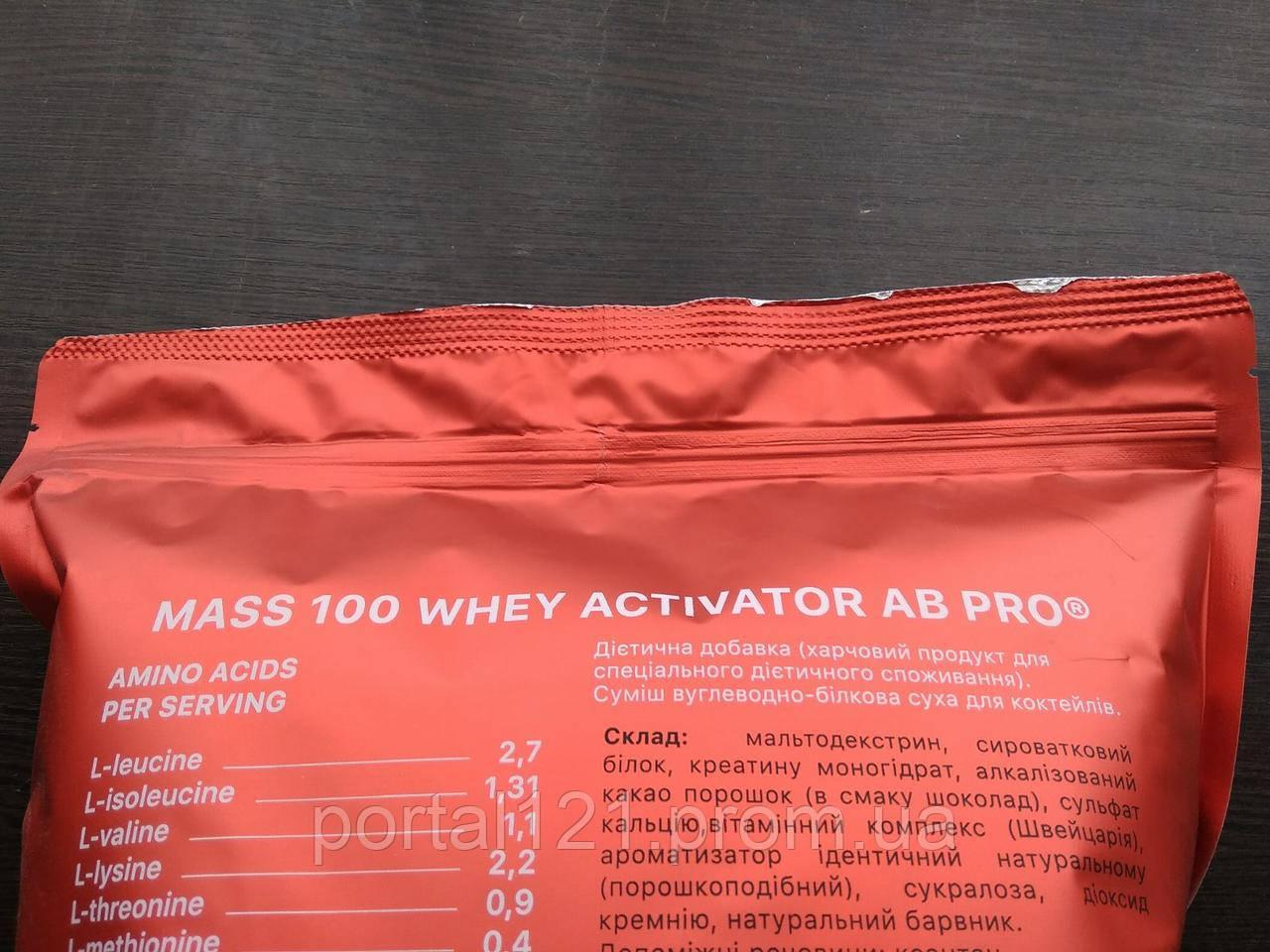 Гейнер 2600 г MASS 100 Whey Activator AB PRO ананас-кокос уценка