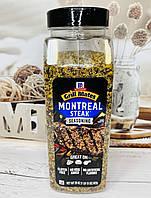 Приправа для стейка  McCormick Grill Mates Montreal Steak Seasoning, 822грамм