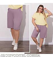 Стильне прямі широкі шорти жіночі легкі літні великі розміри батал 48-58 арт. 108