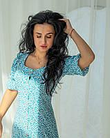 Женское летнее бирюзовое платье на пуговицах длиной миди с короткими рукавами на резинке