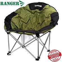 Кресло складное туристическое Ranger Ракушка