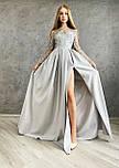 Женское праздничное платье в пол с кружевным верхом и разрезом(в расцветках), фото 3