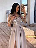 Женское праздничное платье в пол с кружевным верхом и разрезом(в расцветках), фото 5