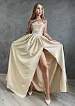 Женское праздничное платье в пол с кружевным верхом и разрезом(в расцветках), фото 6