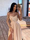 Женское праздничное платье в пол с кружевным верхом и разрезом(в расцветках), фото 7