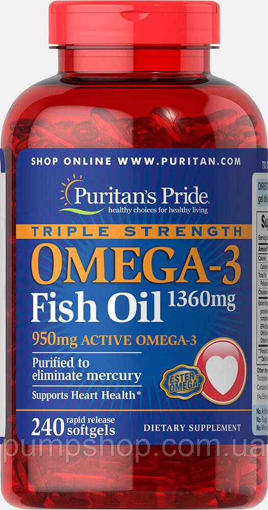 Омега-3 Puritan's Pride Triple Strength Omega-3 Fish Oil 1360 mg 240 капс.