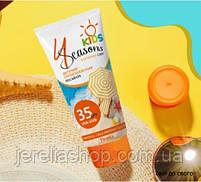 Дитячий сонцезахисний лосьйон з алое та молочними протеїнами SPF 35 Джерелія  150 мл, фото 3