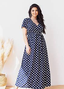 Довге плаття в горох у великих розмірах літній з поясом і коротким рукавом (р. 50-60) 11530