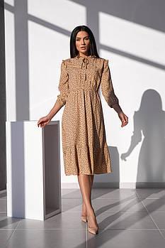 Платье ARTMON 46