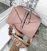 Женская сумка бочонок небольшая сумочка кроссбоди на широком ремне пудровая экокожа