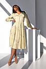 Платье ARTMON 48, фото 3