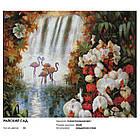 """Алмазна вишивка """"Райський сад"""" Білосніжка 40х50 см, фото 4"""