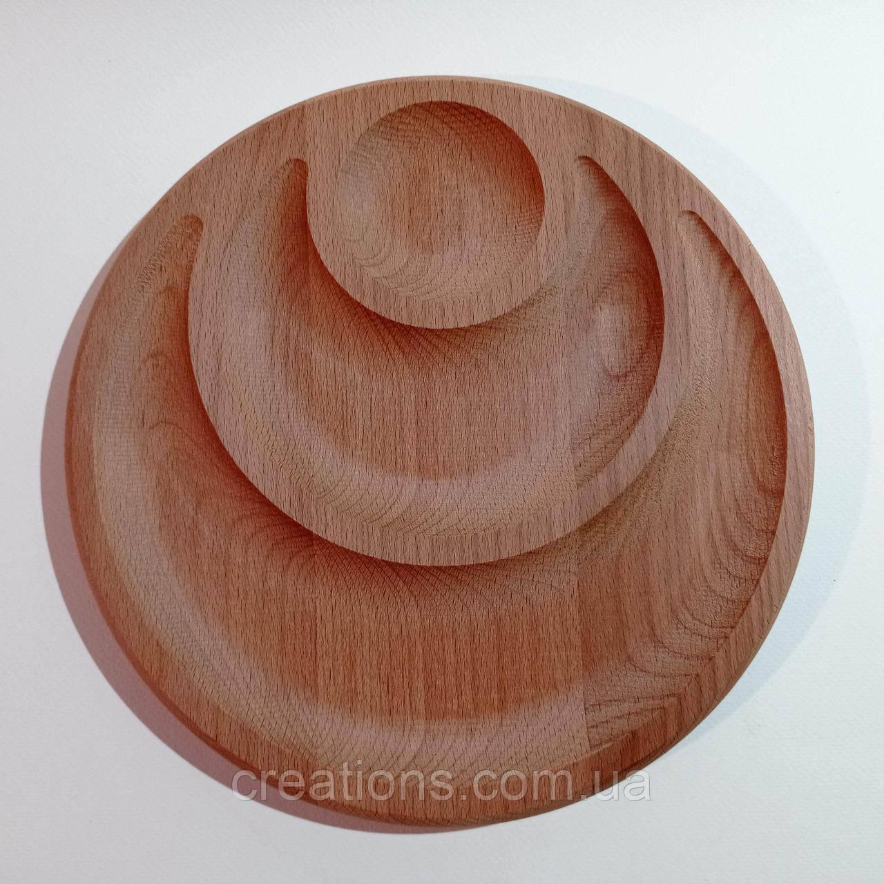 Менажница деревянная круглая 26 см. тарелка раздельная на 2 секции с соусницей из бука