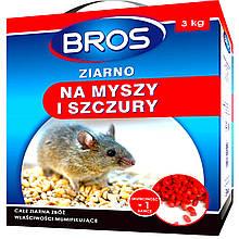 Зерно от мышей и крыс 3 кг, Bros