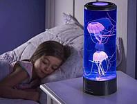Ночник Светильник Медузы в аквариуме Светодиодная лампа LED Jellyfish Mood Lamp