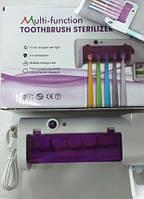 Диспенсер для зубной пасты и щеток автоматический с УФ-стерилизатором Toothbrush sterilizer