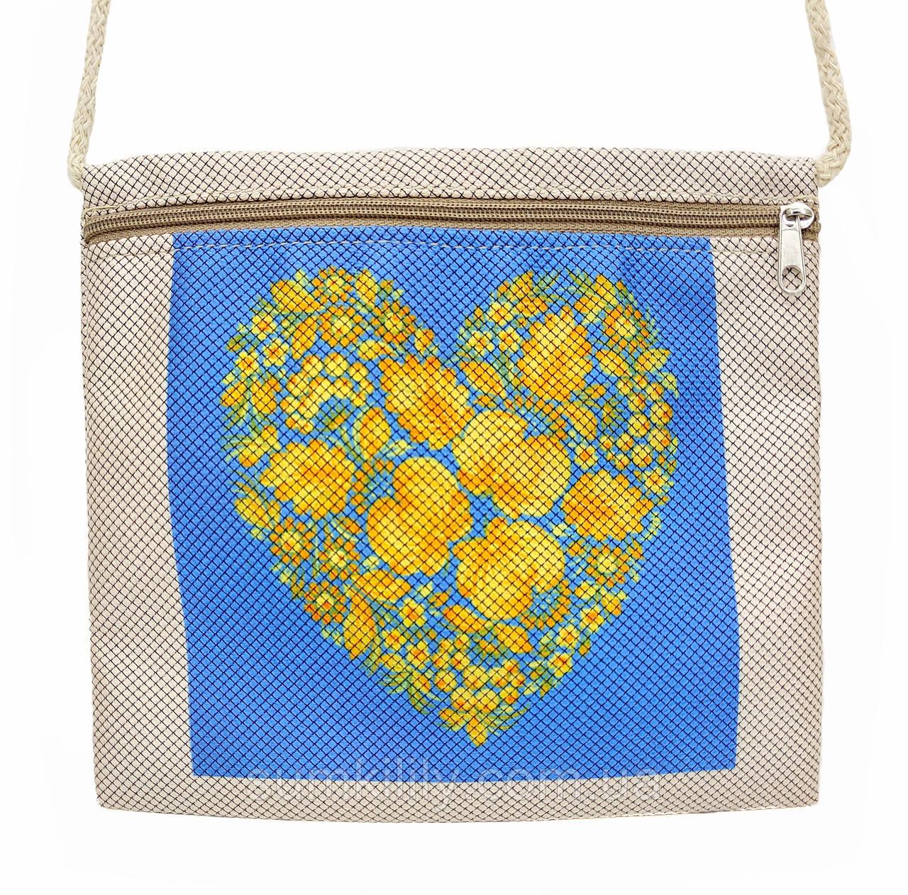 Текстильный кошелек Сердце Украины