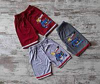 Детские шорты 3-7 лет для мальчиков Турция оптом