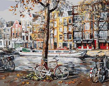 """Картина за номерами """"Осінній Амстердам"""" Білосніжка 40х50 см"""