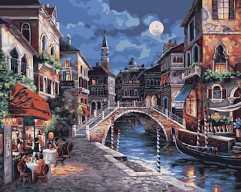 """Картина по номерам """"Ночная Венеция"""" Белоснежка 40х50 см"""