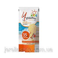 Дитячий сонцезахисний лосьйон з алое та молочними протеїнами SPF 35 Джерелія  150 мл, фото 5