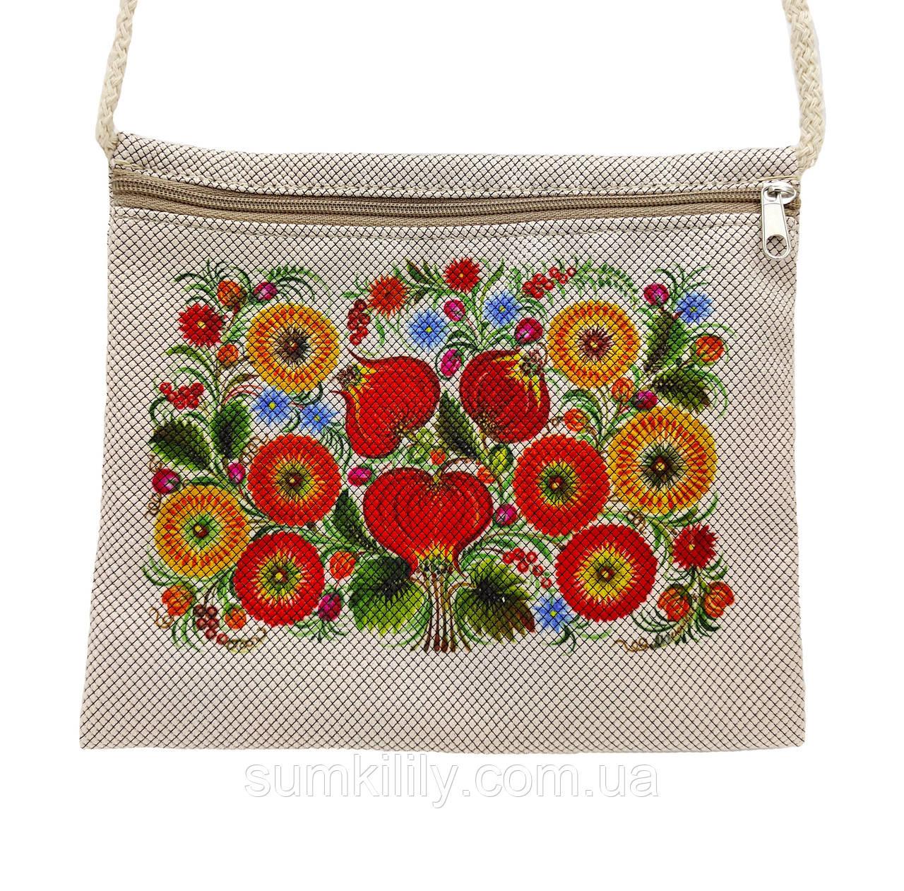 Текстильний гаманець Цыбульки