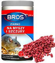 Зерно от мышей и крыс 300 г, Bros