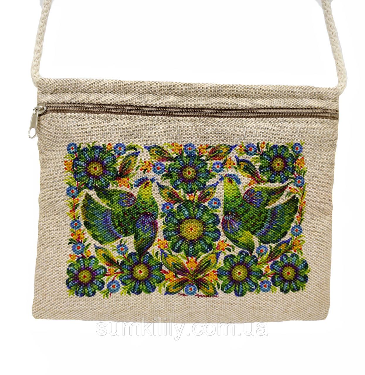 Текстильний гаманець ЗЕЛЕНІ ПТАХИ 2