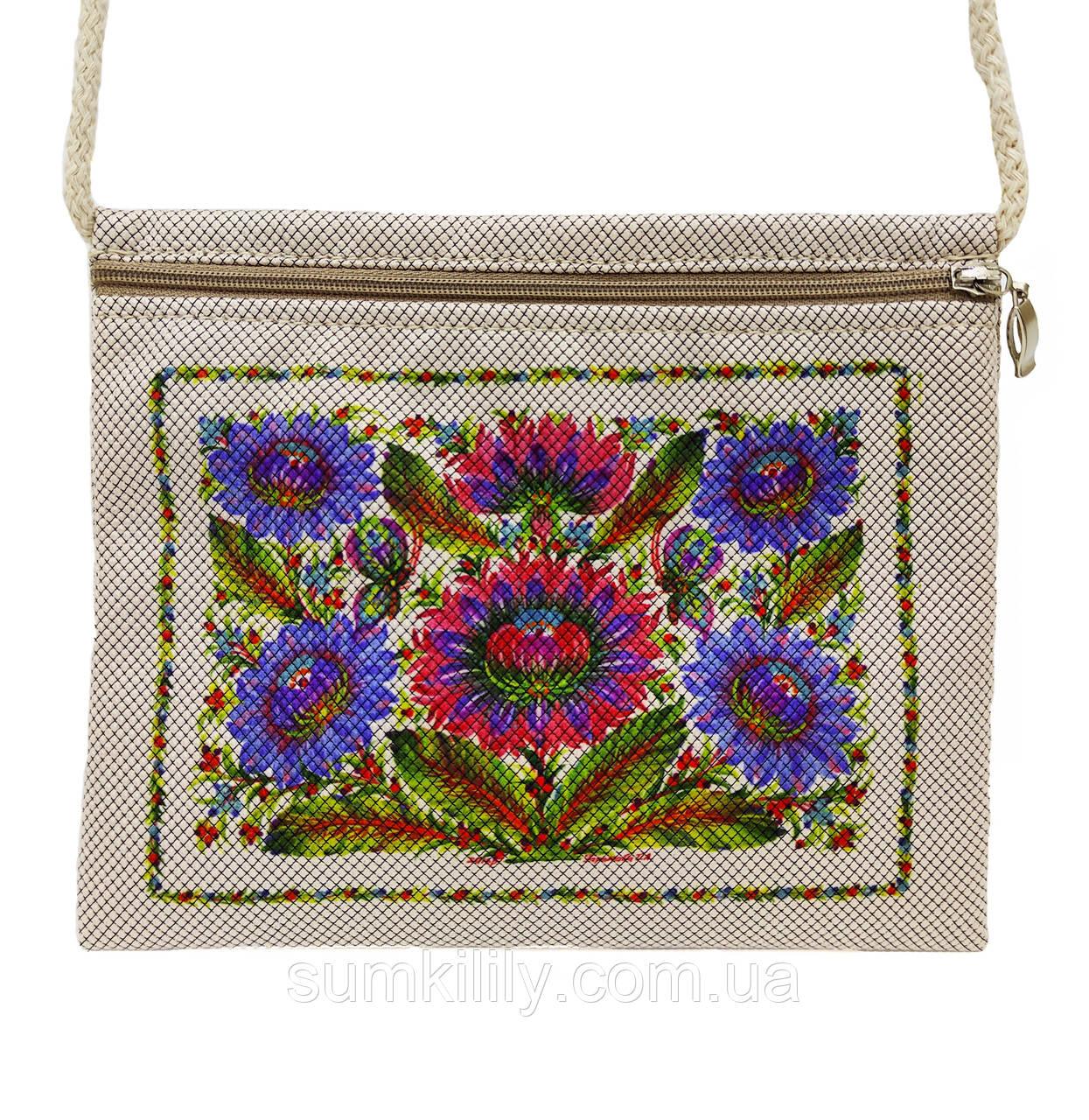 Текстильный кошелек Астры