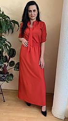 Костюм женский с юбкой красного цвета