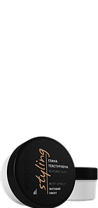 Глина текстурирующая матовый эффект Profi Style 80 мл.