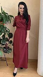 Костюм женский софтовый с рукавами три четверти в бордовом цвете