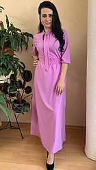 Костюм женский софтовый состоит из блузы и юбки
