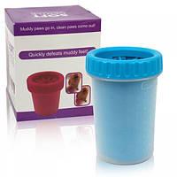 Стакан для мытья лап питомцам Soft pet foot cleaner пластик, силикон, разные цвета, 11х9см, стакан для