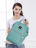 Сумка-рюкзак для мам Baby Bag с ручкой, бирюзовый, ткань, 42х21х27см, 6-10 отделений, сумка-рюкзак, органайзер