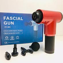 Массажёр Fascial Gun CY 801/ W-09  (16 шт/ящ)