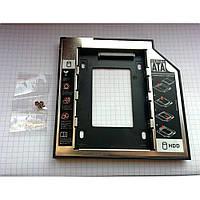 Кишеня для установки другого жорсткого диска 2.5 SATA HDD Amicia алюміній, товщина 9,5 мм, кишеня для