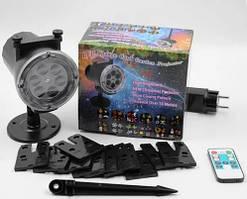 Уличная диско лампа Laser Light Star Shower 518 с касетами 12шт, узоры/точки/мерцание, диско лампа