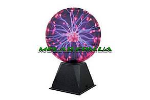 Плазменный шар Plasma light 20см (HK-10) (12)